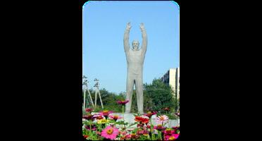 PDF Новосибирский государственный университет экономики